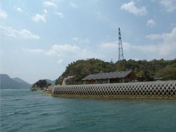 Ookunojima