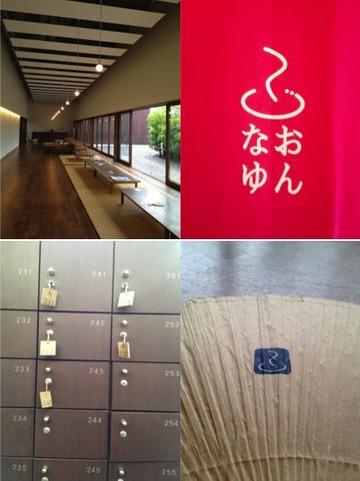 Takamatsu_2